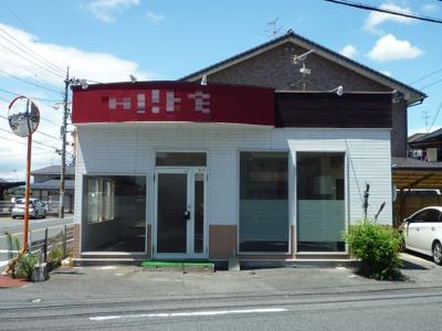【外観】帯高 店舗事務所