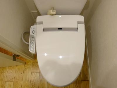 【トイレ】ラッフィナート笹塚