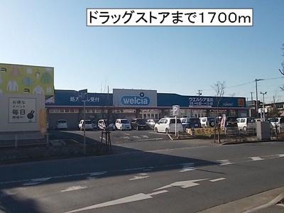 【周辺】ヴィラ・ステージ・ラン