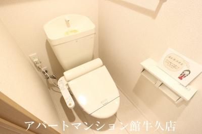 【トイレ】ラ・ぺジブルA