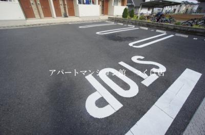 【駐車場】アイリスA