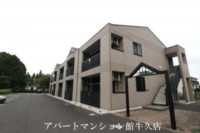 【外観】ロイヤル・ハイツ