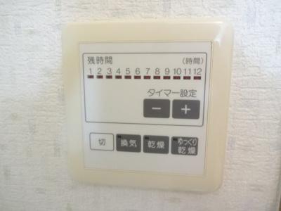 【設備】ガーデンハウス未来館