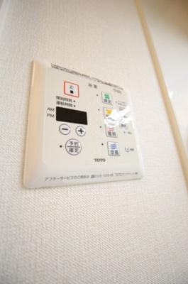 【浴室】シャーロット壱番館