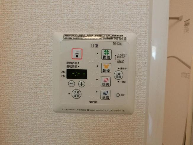ラグジュアリー・ヴィレッジA棟 浴室乾燥機