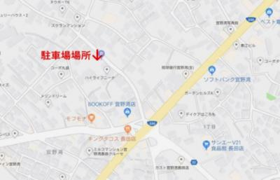 【地図】ハイライフニーナ駐車場