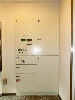 プロスペクトKALON三ノ輪の不在時に便利な宅配BOXです