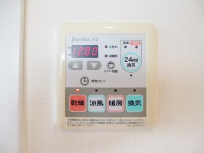 プロスペクトKALON三ノ輪1DKの浴室換気乾燥機です