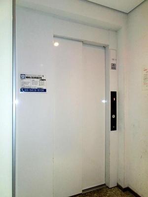 プロスペクトKALON三ノ輪のエレベーターです