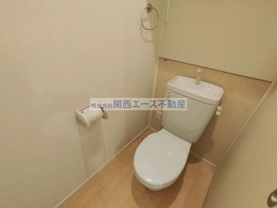 【トイレ】メゾン高野