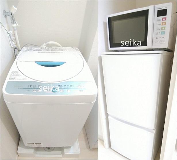 冷蔵庫、洗濯機、電子レンジ付き