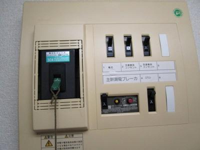 【トイレ】SINSIA高林