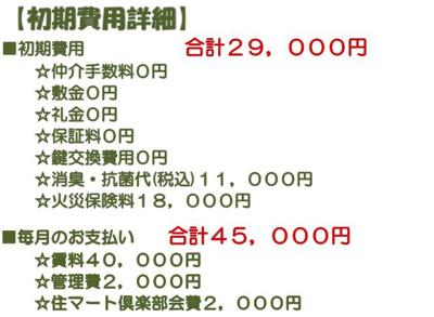 【区画図】ベイヒルズ
