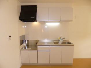 【キッチン】メープルハウス