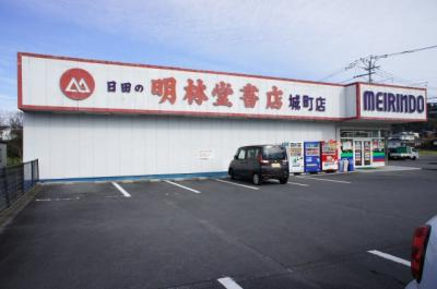 明林堂書店