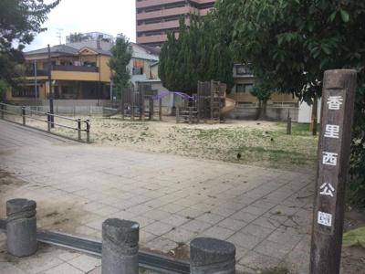 【周辺】大阪府寝屋川市香里西之町