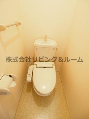 【トイレ】エミグランドハイム ・A棟
