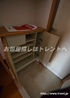 【収納】ユニロイヤル西早稲田
