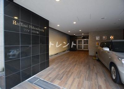【エントランス】ラフィーネ日本橋