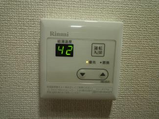 岡山市北区平野 ネクストⅢ 1K その他設備