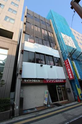 【外観】セイトウ社ビル