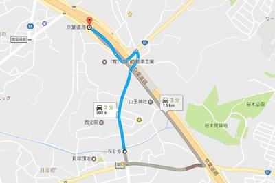 京葉道路貝塚IC(上り)まで車で2分です(900m)。