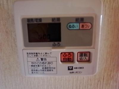 【設備】清滝苑Ⅱ