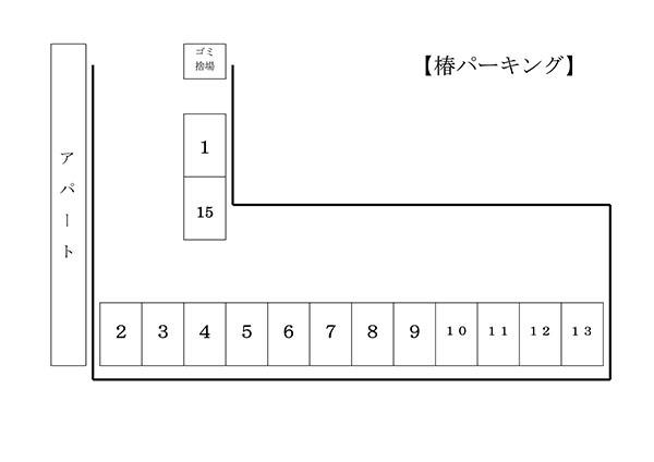 【区画図】椿パーキング