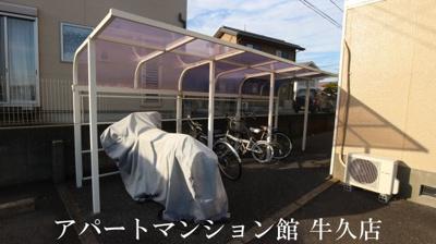 【その他共用部分】キャッスル寺田B
