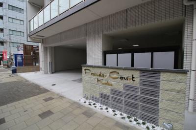 【エントランス】プランドールコート神戸