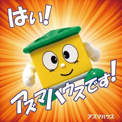 【その他】【売地】西脇中学校区・55313