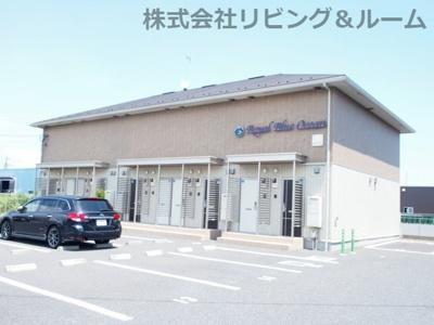 【外観】ロイヤルブルーオーシャン・A棟