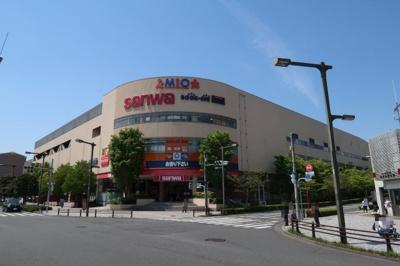 Mioみなみ野ショッピングセンターまで徒歩11分