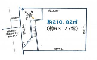 【土地図】みなみ野5丁目(建築条件付)