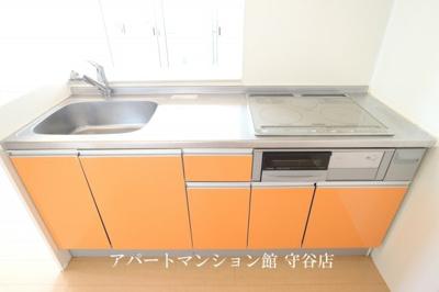 【キッチン】クローバーFOUR