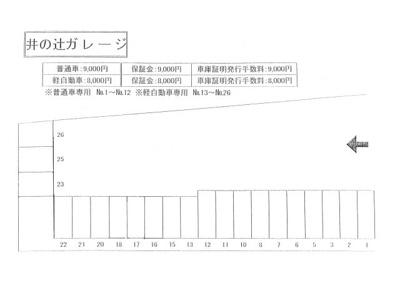 【区画図】井の辻ガレージ