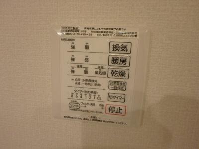 【設備】COPIA LIBERTE