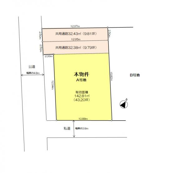 【土地図】須磨区大手町7丁目売土地(借地権)