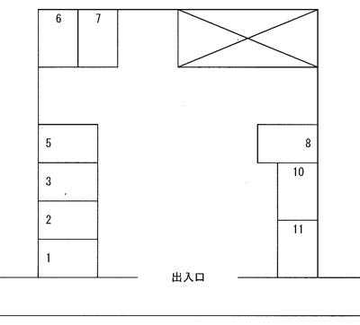【駐車場】No.218駐車場