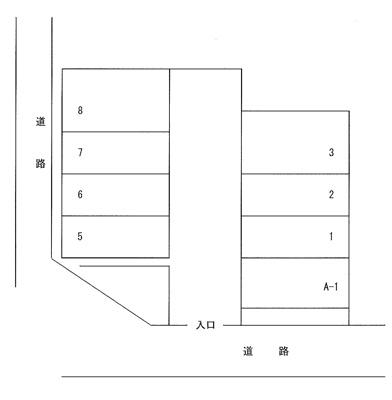 【駐車場】No.270駐車場