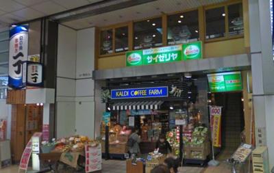 【外観】山一商店ビル