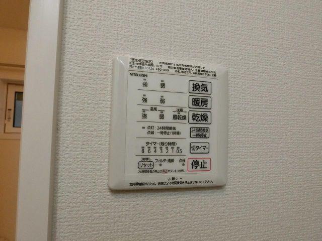 ルクティア 浴室乾燥機