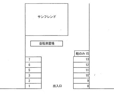 【駐車場】No.209駐車場