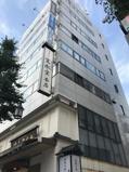 目白寛永堂ビルの画像