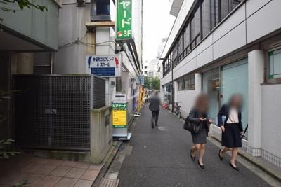 【周辺】コンフォートK神保町