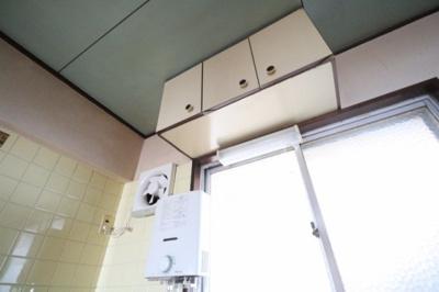 【キッチン】コーポラス城南