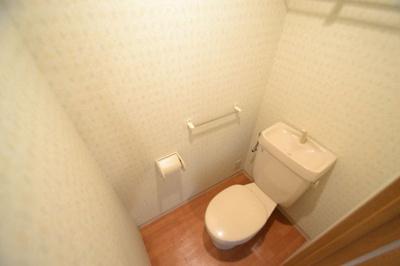 【トイレ】ロイヤルイン六甲