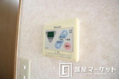 【設備】フェニックス248