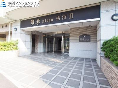 【エントランス】アール・ケープラザ横浜Ⅱ
