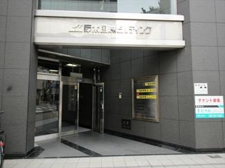 【エントランス】厚木国際ビル